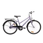 Pigecykel 7-gear 24.07 lilla