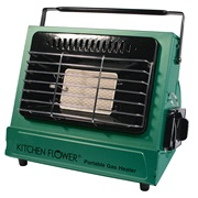 Gasvarmer transportabel, udendørs brug