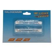 Halogenrør til lampe 120 Watt